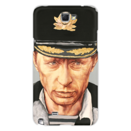 "Чехол для Samsung Galaxy Note 2 ""Путин / Note2"" - любовь, россия, патриотизм, путин, президент"