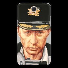 "Чехол для Samsung Galaxy Note 2 ""Путин / Note2"" - любовь, россия, патриотизм, путин, президент"
