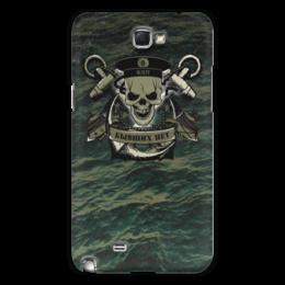 """Чехол для Samsung Galaxy Note 2 """"ФЛОТ!!!"""" - флот, море, океан, якорь, бескозырка"""