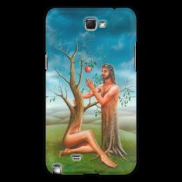 "Чехол для Samsung Galaxy Note 2 ""Фантазия"" - прикол, арт, оригинально"