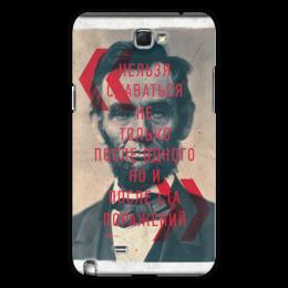 "Чехол для Samsung Galaxy Note 2 ""Lincoln Phone"" - арт, в подарок"