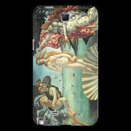 "Чехол для Samsung Galaxy Note 2 ""Рождение Венеры (Сандро Боттичелли)"" - картина, боттичелли"