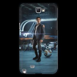 """Чехол для Samsung Galaxy Note 2 """"Звездные войны - По Дамерон"""" - фантастика, звездные войны, дарт вейдер, кино, star wars"""