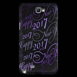 """Чехол для Samsung Galaxy Note 2 """"New Year 2017"""" - новый год, надпись, поздравление, 2017, красивый шрифт"""