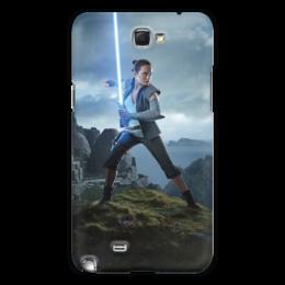 """Чехол для Samsung Galaxy Note 2 """"Звездные войны - Рей"""" - звездные войны, фантастика, кино, дарт вейдер, star wars"""