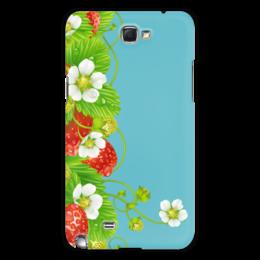 """Чехол для Samsung Galaxy Note 2 """"Земляничная поляна"""" - лето, цветы, ягоды, земляника"""