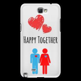 "Чехол для Samsung Galaxy Note 2 ""Happy Together "" - сердце, любовь, 14 февраля, я люблю, вместе"