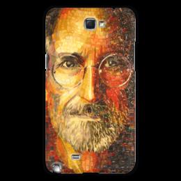 "Чехол для Samsung Galaxy Note 2 ""Человек опередивший время"" - арт, самсунг, стив джобс"
