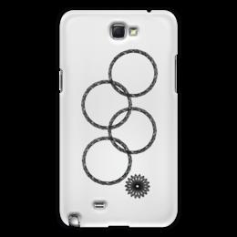 """Чехол для Samsung Galaxy Note 2 """"Нераскрывшееся кольцо (снежинка)"""" - олимпиада, сочи 2014, нераскрывшееся кольцо, нераскрывшаяся снежинка, олимпийская эмблема"""