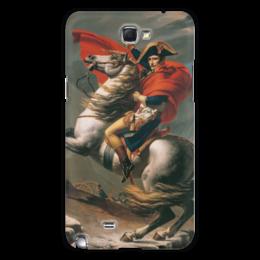 "Чехол для Samsung Galaxy Note 2 ""Наполеон на перевале Сен-Бернар (Жак-Луи Давид)"" - картина"