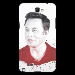 "Чехол для Samsung Galaxy Note 2 ""Илон Маск"" - космос, вселенная, thespaceway, spacex, маск"