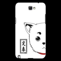 "Чехол для Samsung Galaxy Note 2 ""Гинтама. Садахару"" - аниме, манга, gintama, гинтама, садахару"