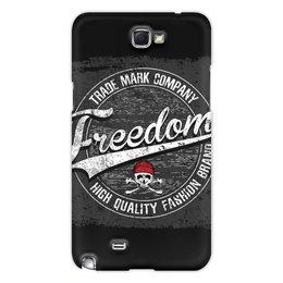 "Чехол для Samsung Galaxy Note 2 ""Freedom"" - череп, логотип, freedom, компания, trade mark company"