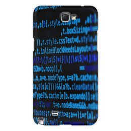 """Чехол для Samsung Galaxy Note 2 """"Программа"""" - компьютеры, код, программа, пароль, кодировка"""