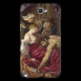 """Чехол для Samsung Galaxy Note 2 """"Самсон и Далила (картина Питера Пауля Рубенса)"""" - рубенс, картина, библия"""