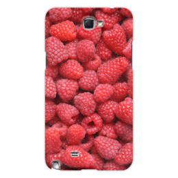 "Чехол для Samsung Galaxy Note 2 ""Малина"" - ягоды, малина, raspberry"