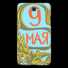 """Чехол для Samsung Galaxy Note 2 """"Без названия"""" - ссср, плакат, вов"""