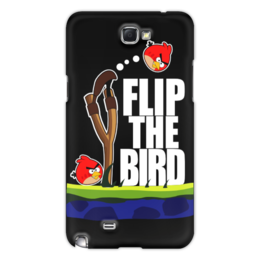 "Чехол для Samsung Galaxy Note 2 ""Flip The Bird"" - злые птицы, flip the bird"