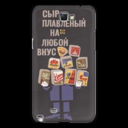 """Чехол для Samsung Galaxy Note 2 """"Советский рекламный плакат, 1966 г."""" - ссср, реклама, плакат"""