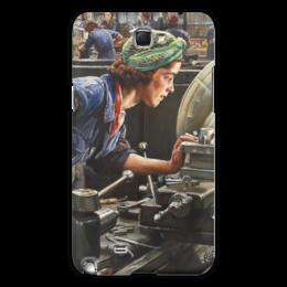 "Чехол для Samsung Galaxy Note 2 ""Руби Лофтус. Ввинчивание казённика (Лаура Найт)"" - картина"