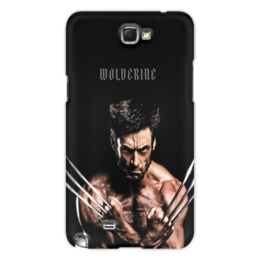 "Чехол для Samsung Galaxy Note 2 ""Росомаха"" - кино, фильм, фантастика, росомаха, люди икс"