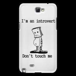 """Чехол для Samsung Galaxy Note 2 """"Интроверт"""" - кот, cat, интроверт, introvert, интроверсия"""