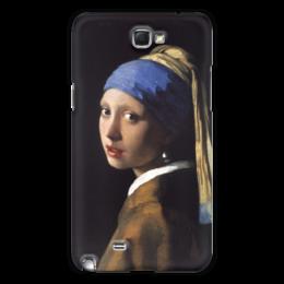 """Чехол для Samsung Galaxy Note 2 """"Девушка с жемчужной серёжкой (Ян Вермеер)"""" - картина, портрет, вермеер"""