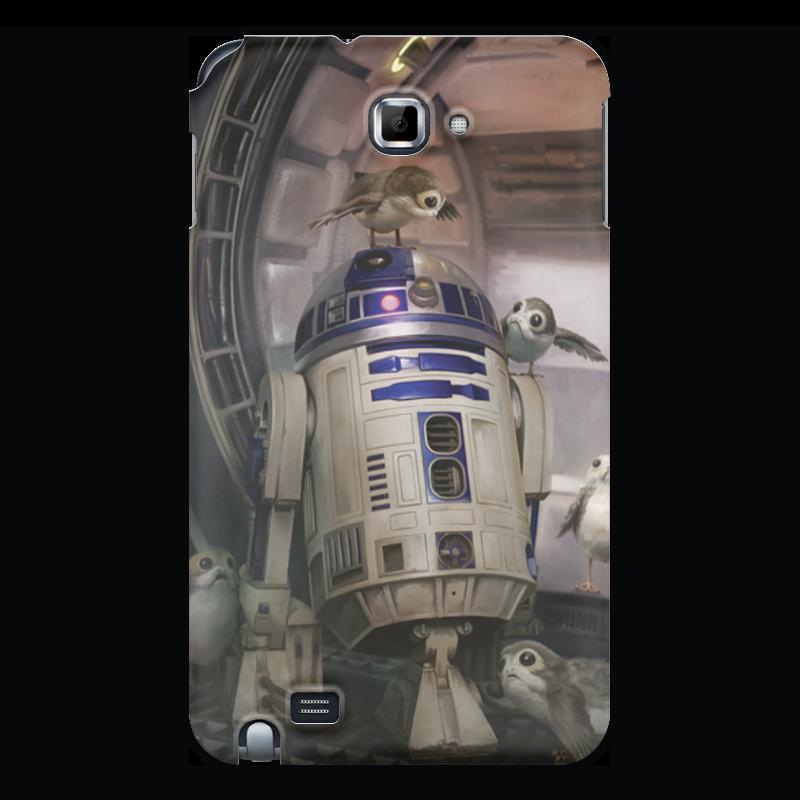 Чехол для Samsung Galaxy Note Printio Звездные войны - r2-d2 чехол для для мобильных телефонов rcd 4 samsung 4 for samsung galaxy note 4 iv