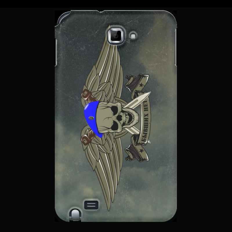 Чехол для Samsung Galaxy Note Printio Вдв !!! сергей алтынов крылатая гвардия