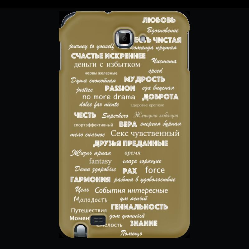Чехол для Samsung Galaxy Note Printio Пожелание чехол для для мобильных телефонов rcd 4 samsung 4 for samsung galaxy note 4 iv