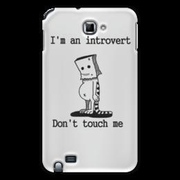 "Чехол для Samsung Galaxy Note ""Интроверт"" - кот, cat, интроверт, интроверсия, introvert"