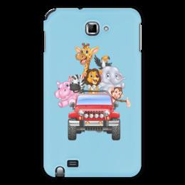 "Чехол для Samsung Galaxy Note ""Сафари"" - животные, машина"