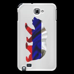 "Чехол для Samsung Galaxy Note ""Русский Медведь"" - русский, медведь, флаг, russian, bear"