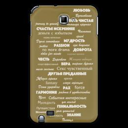 """Чехол для Samsung Galaxy Note """"Пожелание"""" - любовь, год, новый, пожелание, желание"""