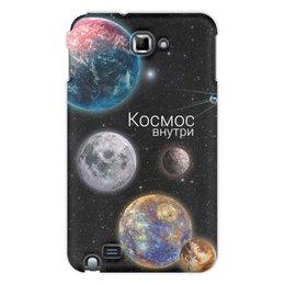 """Чехол для Samsung Galaxy Note """"Космос внутри"""" - звезды, космос, звездное небо, планеты, спутник"""