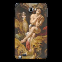 """Чехол для Samsung Galaxy Note """"Даниил в яме со львами (картина Рубенса)"""" - рубенс, картина, библия"""