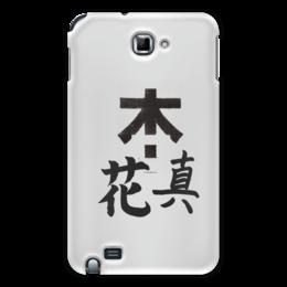 """Чехол для Samsung Galaxy Note """"Япония. Минимализм"""" - стиль, восток, искусство, китай, авангард"""