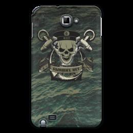 """Чехол для Samsung Galaxy Note """"ФЛОТ!!!"""" - флот, бескозырка, море, океан, якорь"""