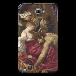 """Чехол для Samsung Galaxy Note """"Самсон и Далила (картина Питера Пауля Рубенса)"""" - рубенс, картина, библия"""