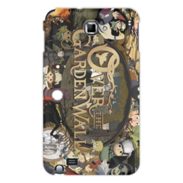 "Чехол для Samsung Galaxy Note ""По ту сторону изгороди"" - мультфильм, по ту сторону изгороди, over the garden wall"