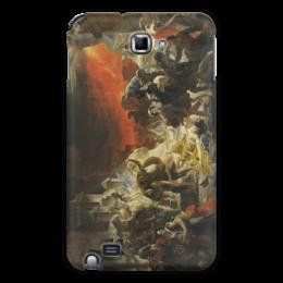"Чехол для Samsung Galaxy Note ""Последний день Помпеи (картина Брюллова)"" - картина, брюллов"