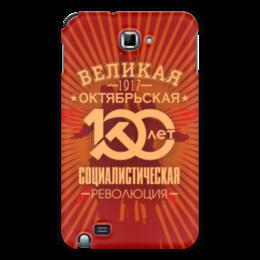 """Чехол для Samsung Galaxy Note """"Октябрьская революция"""" - ссср, революция, коммунист, серп и молот, 100 лет революции"""