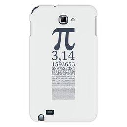 "Чехол для Samsung Galaxy Note ""Число Пи"" - математика, алгебра, гик, число, пи"