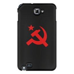 """Чехол для Samsung Galaxy Note """"Советский Союз"""" - ссср, русский, россия, советский союз, серп и молот"""