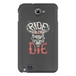 """Чехол для Samsung Galaxy Note """"Ride die"""" - череп, надписи, гонки, мото, ride die"""