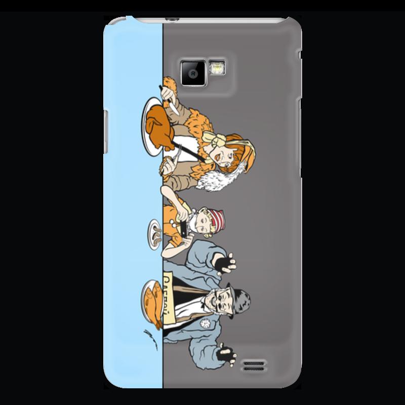 Чехол для Samsung Galaxy S2 Printio Три корочки чехол для samsung galaxy s2 printio череп художник