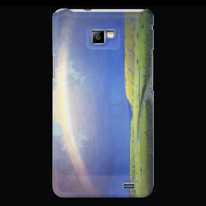 Чехол для Samsung Galaxy S2 Printio Радуга (картина архипа куинджи) чехол для blackberry z10 printio север картина архипа куинджи