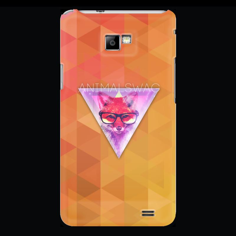 Чехол для Samsung Galaxy S2 Printio animalswag ii collection: fox чехол для samsung s8530 wave ii palmexx кожаный в петербурге