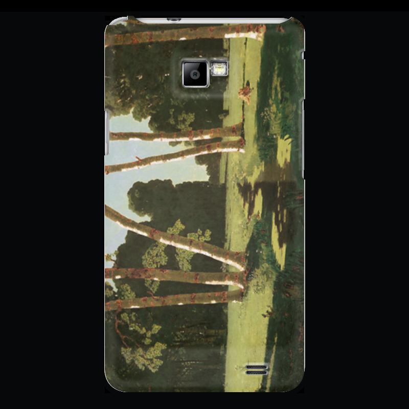 Чехол для Samsung Galaxy S2 Printio Берёзовая роща (картина архипа куинджи) чехол для blackberry z10 printio север картина архипа куинджи