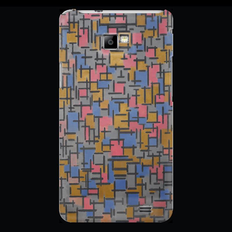 Чехол для Samsung Galaxy S2 Printio Композиция (питер мондриан) чехол для samsung galaxy s2 printio череп художник